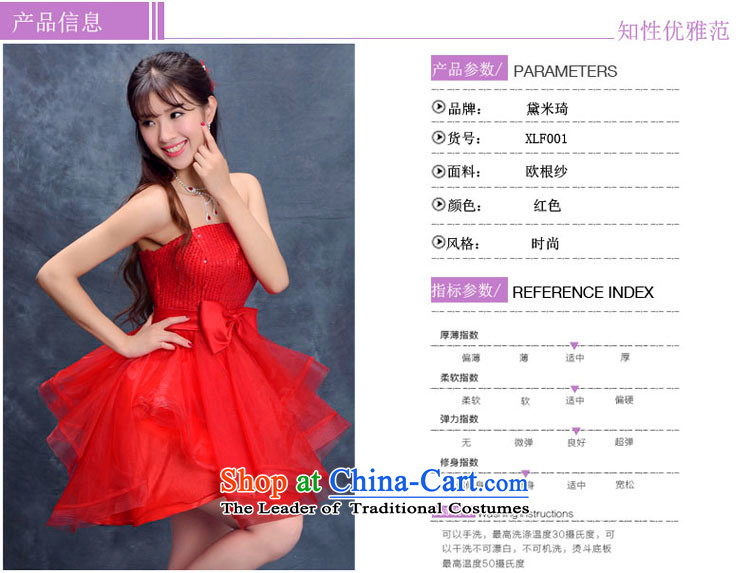 2015 Summer new anointed chest bridesmaid Dress Short of straps bride bows wedding dresses services small princess evening dress red L picture, prices, brand platters! The elections are supplied in the national character of distribution, so action, buy now enjoy more preferential! As soon as possible.
