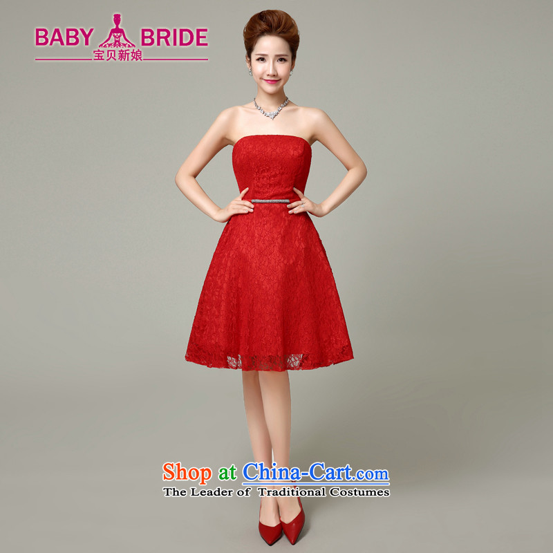 However, the Korean version of service and chest red 2015 Sau San new summer evening dress banquet marriages, large red�L