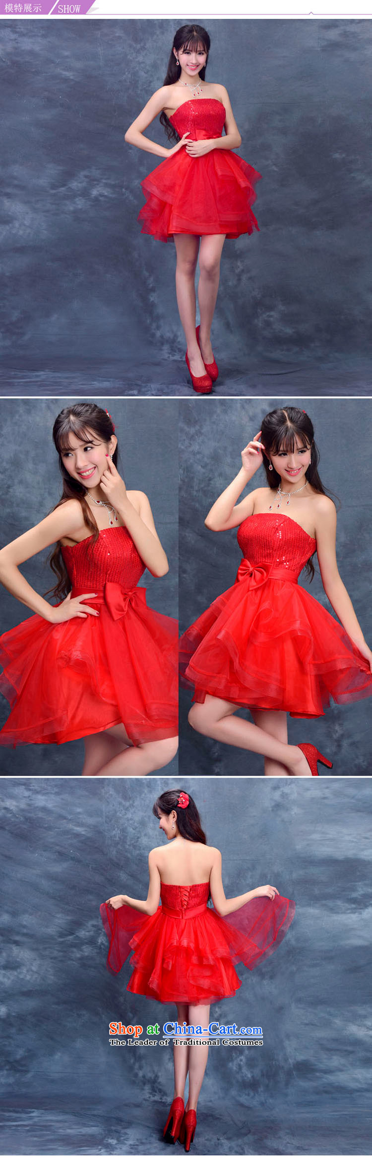 2015 Summer new anointed chest bridesmaid Dress Short of straps bride bows wedding dresses services small princess evening dress red S picture, prices, brand platters! The elections are supplied in the national character of distribution, so action, buy now enjoy more preferential! As soon as possible.