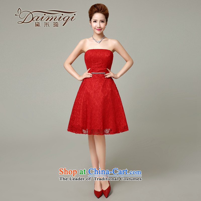 However, the Korean version of service and chest red 2015 Sau San new summer marriages cluster pink dress banquet�L