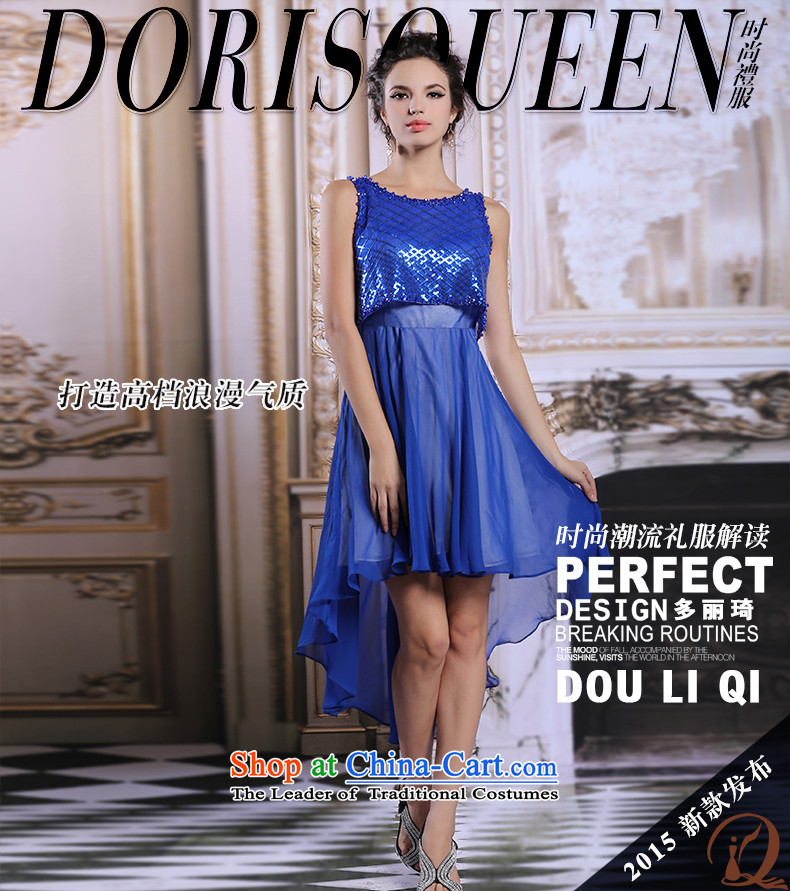 Doris Qi spring and summer evening dress Womens short film blue long after presiding over the performance of small dress 6108 Blue XL Photo, prices, brand platters! The elections are supplied in the national character of distribution, so action, buy now enjoy more preferential! As soon as possible.