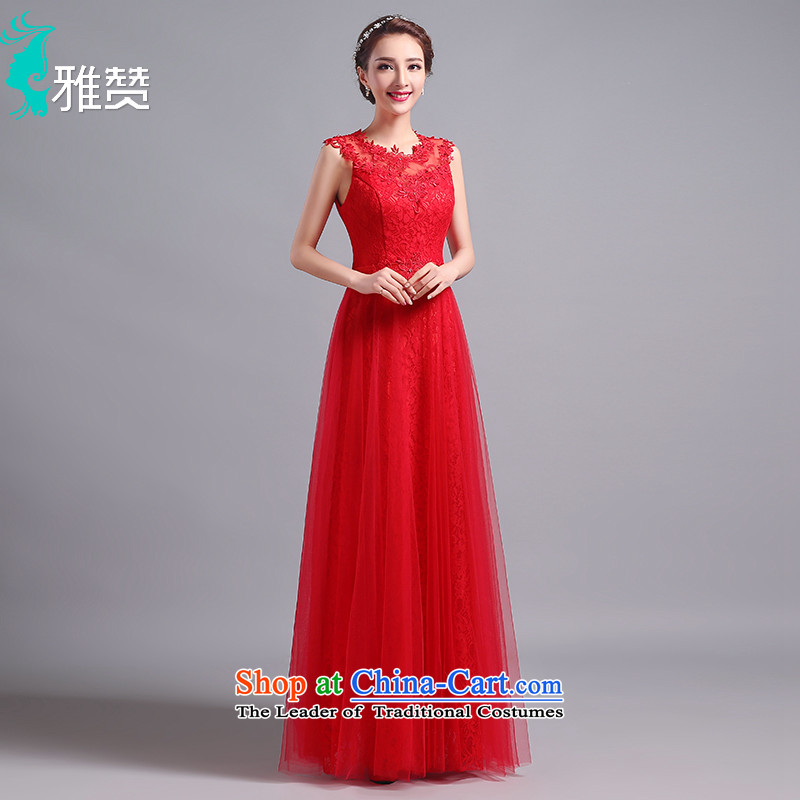 Jacob Chan bridal dresses long serving drink red 2015 new bride in summer and autumn wedding dress betrothal dance evening dresses dress with zipper, L