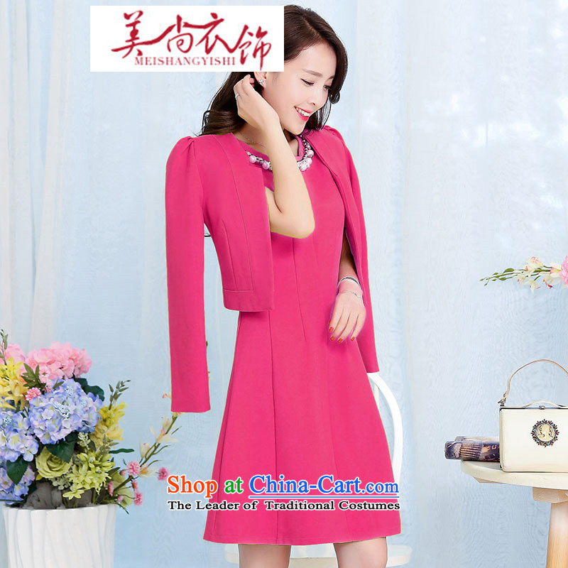 The United States is still clothing spring and autumn new stylish Korean Female dress brides jacket small wedding dress bows back door onto the skirt women rose red�XXL