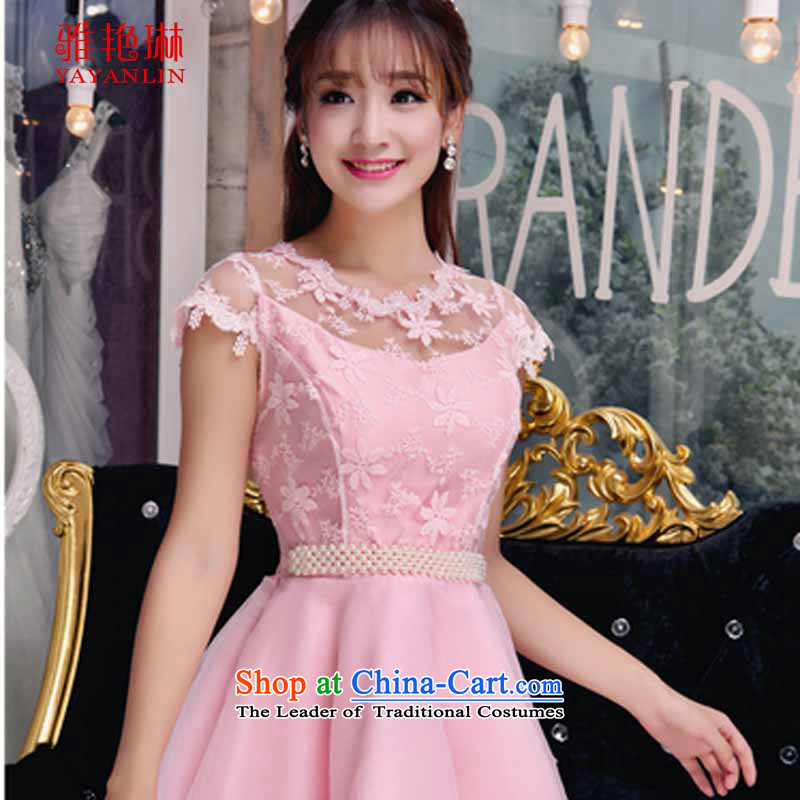Ya Yun Lin autumn 2015 new Korean sweet lace dresses and sexy beauty dresses JM2F B156-B-001 pink?M