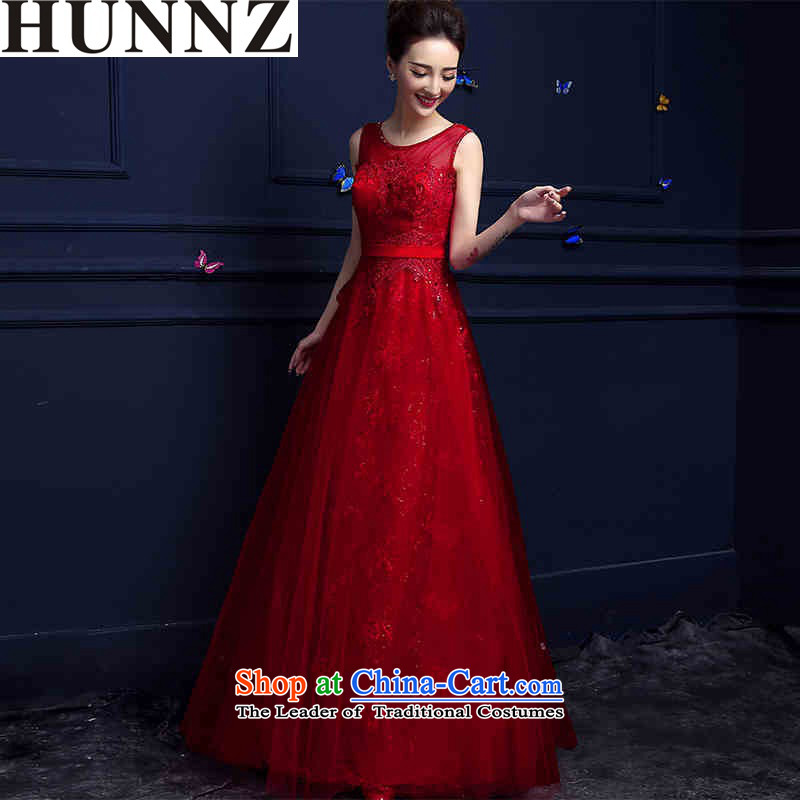 The new 2015 HUNNZ spring and summer Korean Red shoulders stylish banquet dress bridal dresses bows services red?XL