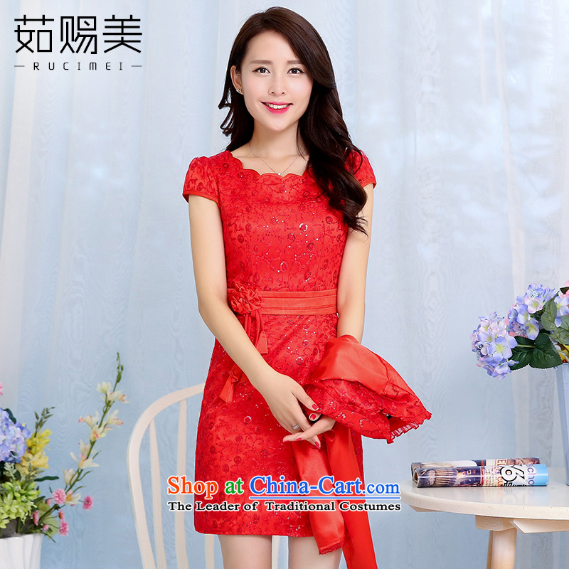 Ju has new spring and autumn 2015 American married women dress female short bows of Sau San dresses two kits red?L