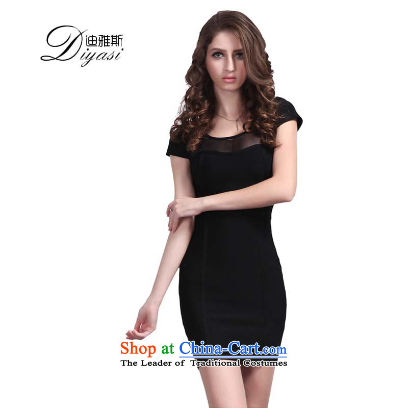 Hua Qi Avandia, trendy nightspot on sexy round-neck collar package and cosmopolitian annual gathering bandages dress dresses black?S
