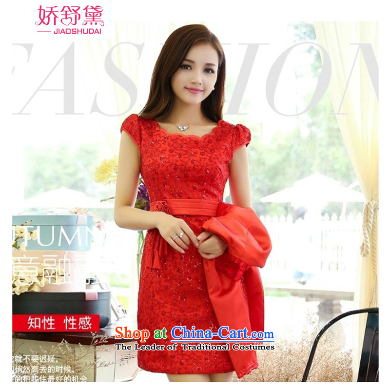 To Shu Doi?2015 Red marriages replace the door for autumn and winter clothing thick MM betrothal bows long-sleeved gown two kits red dress photo color?L
