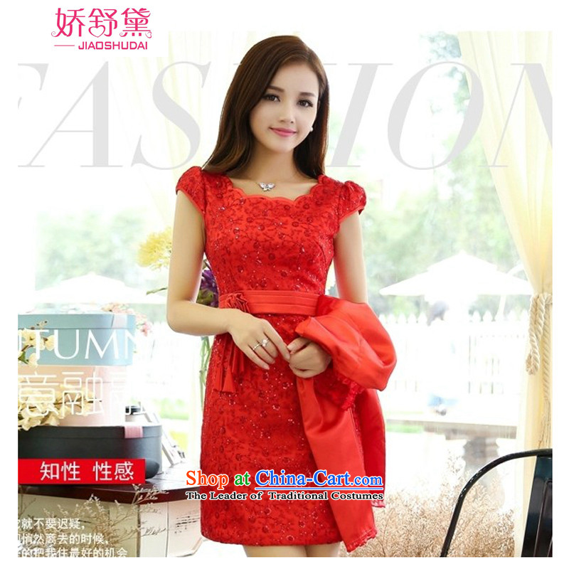 To Shu Doi�2015 Red marriages replace the door for autumn and winter clothing thick MM betrothal bows long-sleeved gown two kits red dress photo color�M