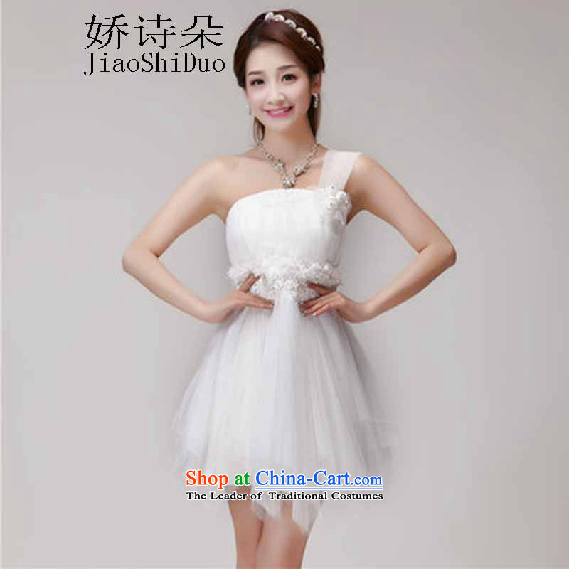 To make the new 2015 poem bridesmaid mission dress evening dresses and sisters skirts banquet short of small white dress?M