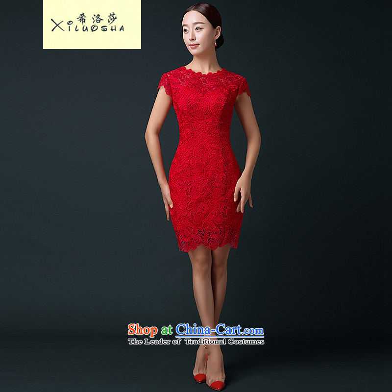 Hillo (XILUOSHA) Elizabeth bride bows Service, 2015 Summer new packages and Sau San brides cheongsam dress red lace wedding dresses red?XXL