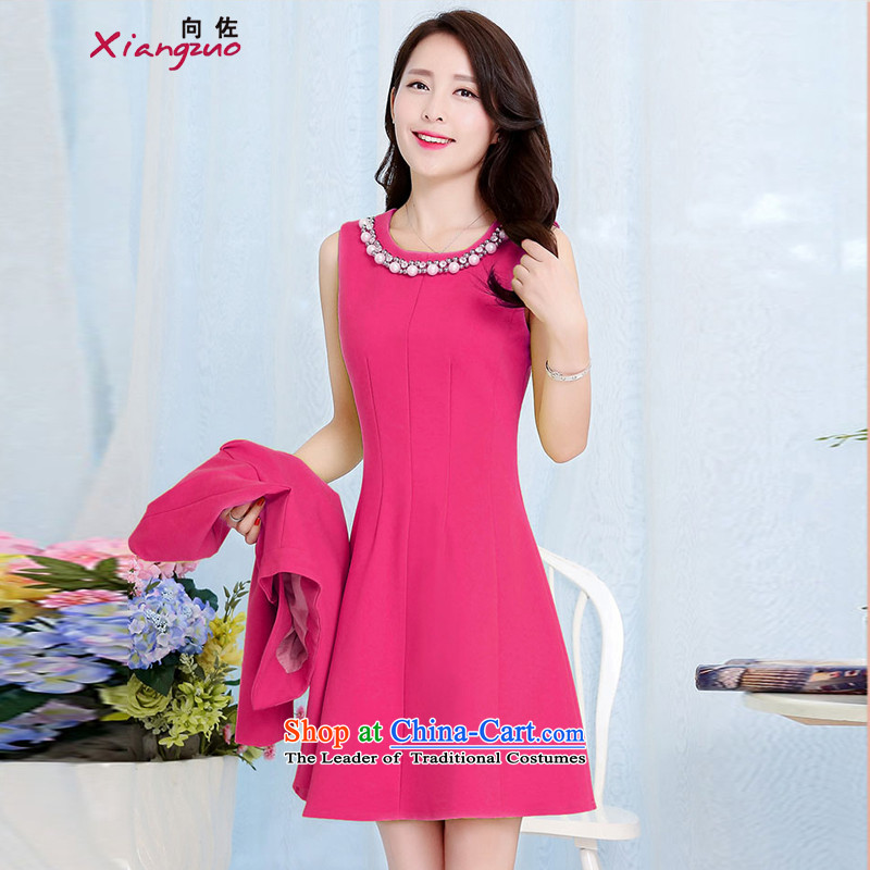 To replace the spring and autumn 2015 female new Korean round-neck collar long-sleeved jacket small dresses dress kit two kits of deep color?XXL