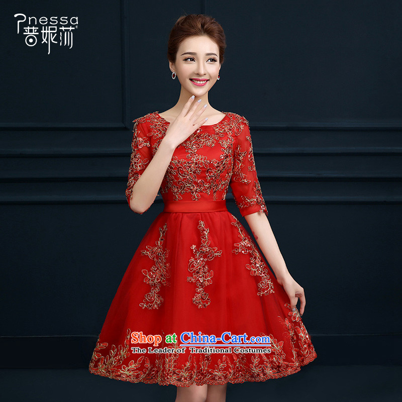 The Republika Srpska divas 2015 Winter New Service Bridal wedding dresses bows female red short sleeves in stylish evening dresses Sau San lace larger dresses female short, XL