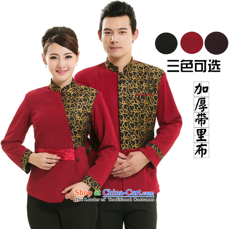 The hotel-hwan for autumn and winter clothing with female western restaurant waiters long-sleeved clothing autumn replacing Hotel food & beverage clothing red men�L