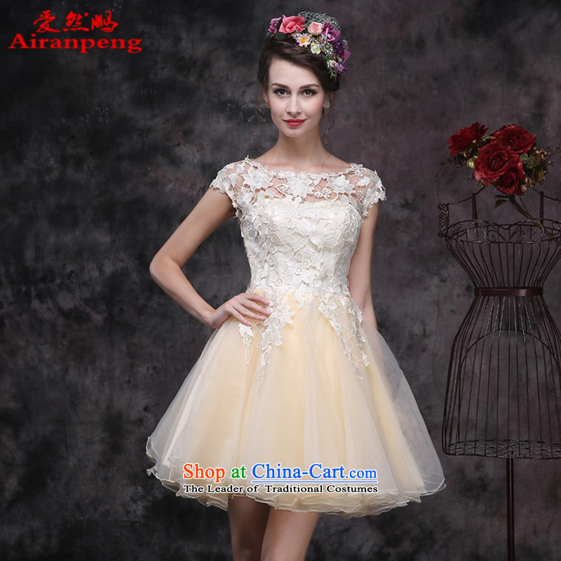 The bride services dress bows 2015 new summer short stylish wedding dress betrothal bridesmaid to skirt wedding red and white聽XL, love so Peng (AIRANPENG) , , , shopping on the Internet