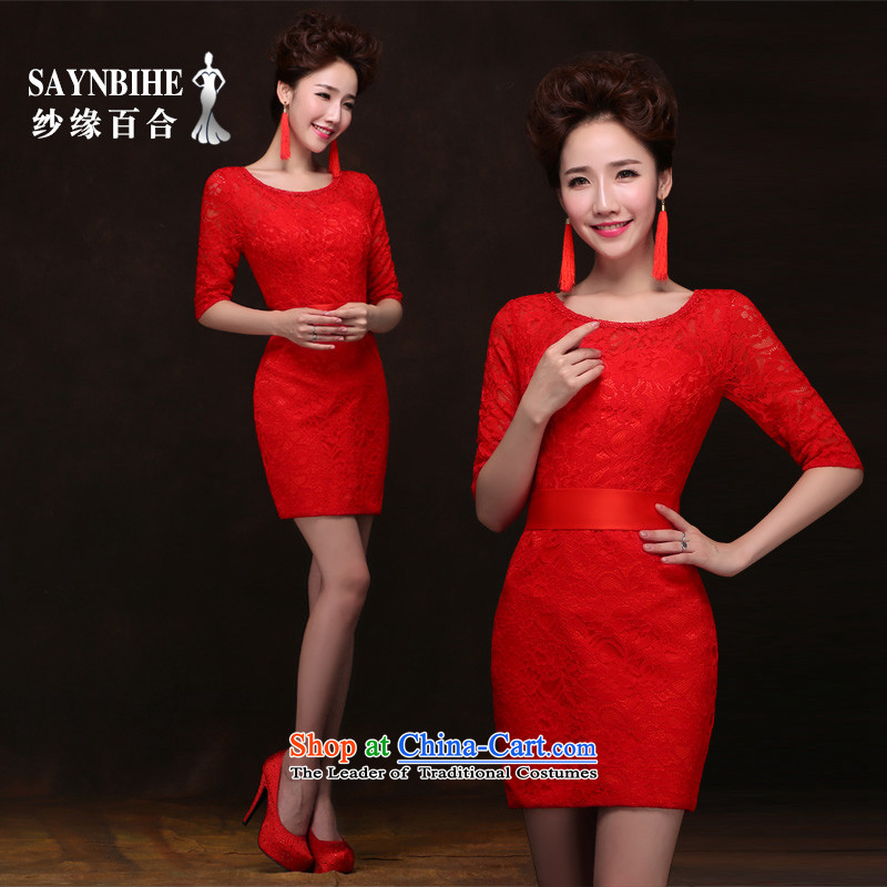 The leading edge of the Formosa lily wedding dresses 2015 autumn and winter new bride bows services banquet dress a long-sleeved red dress shoulder field short skirts bridesmaid dress video thin dress RED M