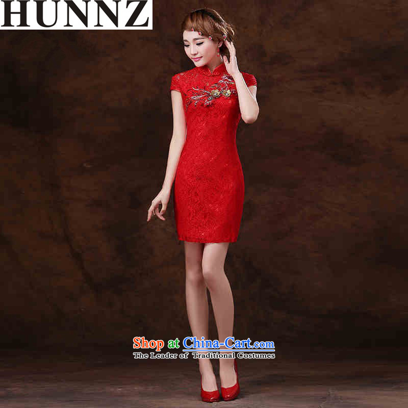 ?   ?Toasting champagne service bridal dresses HUNNZ 2015 new spring and summer cheongsam dress improved lace banquet evening dresses red?S