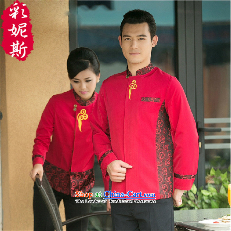 The Black Butterfly restaurant Hot Pot Restaurant in hotel cafe waiters working dress long-sleeved men fall_winter collections of purple _T-shirt_ L