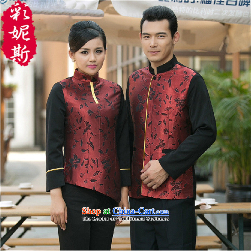 The Black Butterfly hotel restaurant staff long-sleeved clothing men and women work for autumn and winter clothing and Hot Pot Restaurant in Silver _XXXL shirts_