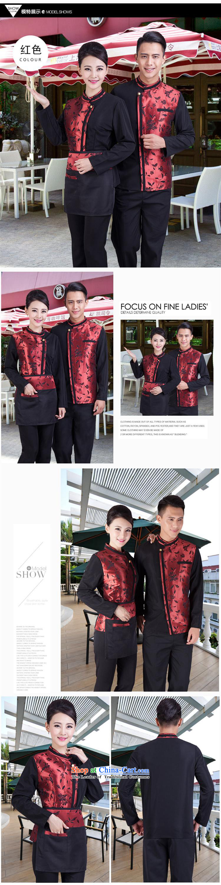 The hotel restaurant is Black Butterfly hotel staff working clothes for men and women for autumn and winter, thick overalls female red T-shirt + apron) (XL Photo, prices, brand platters! The elections are supplied in the national character of distribution, so action, buy now enjoy more preferential! As soon as possible.