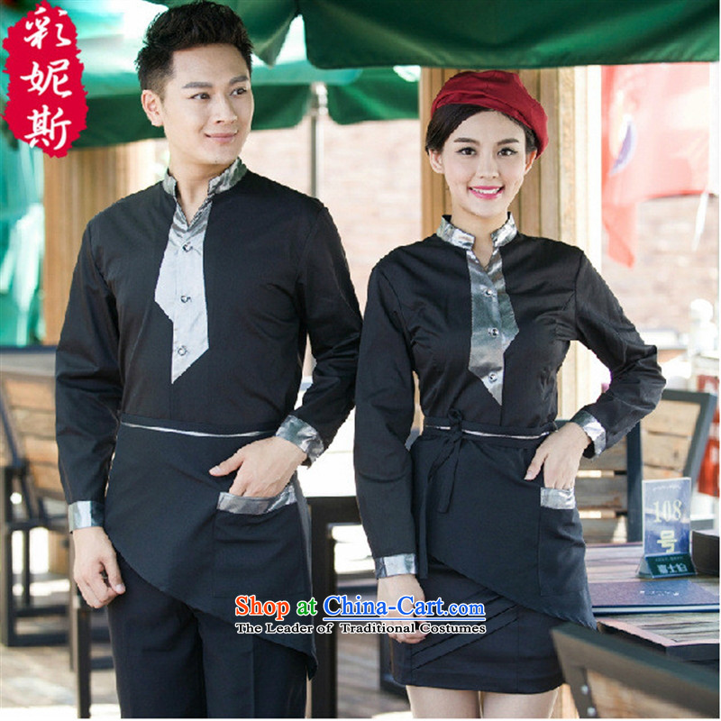 The Black Butterfly attendant long-sleeved shirt hotel restaurant the hotel cafe men and women work clothes Fall/Winter Collections female green T-shirt + apron) (XL