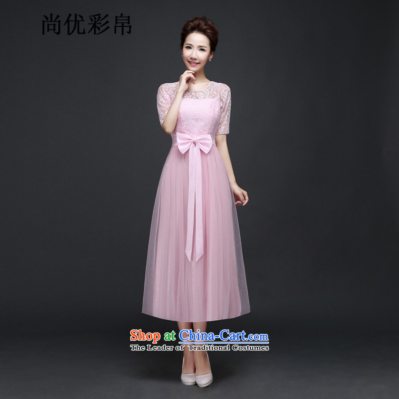 There is also optimized 8D bridesmaid services during the spring and autumn evening dresses new banquet long skirt get married sister mission video thin graduated dress cx6549 pink?S