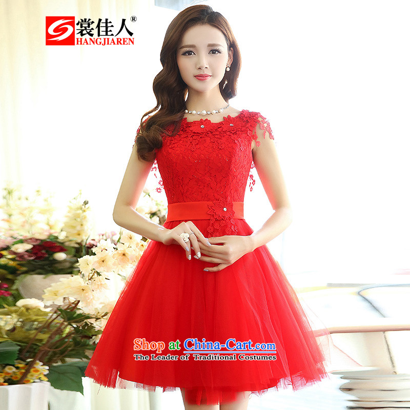 The advisory committee set up by 2015 Women's stylish lace dresses bride bridesmaid evening wedding dresses elegant small tie vest HSZM1518 skirt RED?M