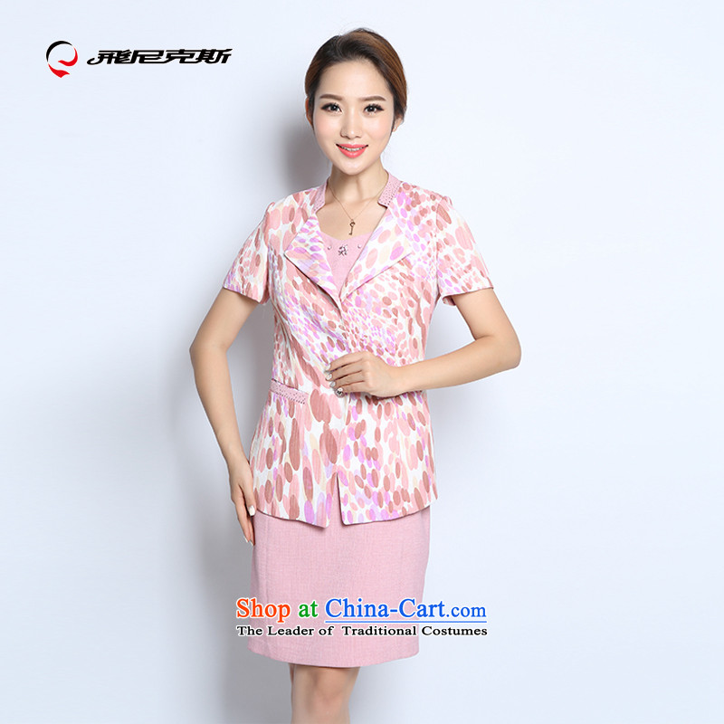 Flying the Knicks, new products in the summer stamp large thin graphics older middle-aged wedding two kits install MOM dresses pink?170/104A