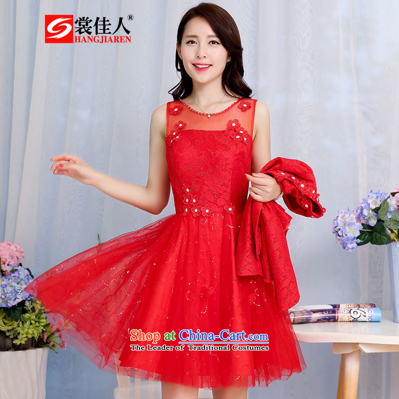 The Advisory Committee in the autumn of 2015, New OL temperament elegant two kits dresses small jacket vest skirt kit skirt dress?HSZM1582?RED?XL