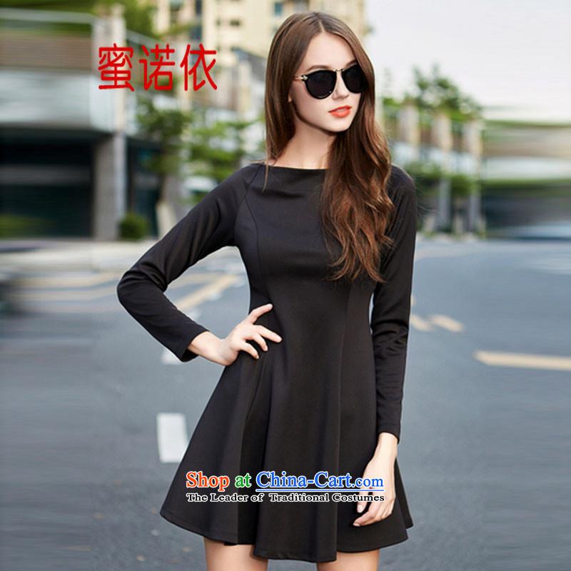 A field for a small-sleeved black skirt Sheikh small black skirt black dress