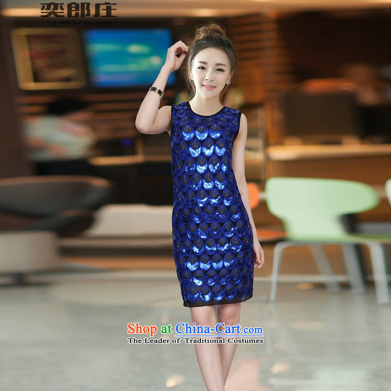Eason Chan who zhuang 2015 Night Banquet with Korean women with new packages of autumn and vest skirt dress code 5556 Blue are