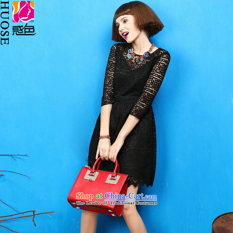 Sexy And Dangerous color lace dresses 2015 autumn and winter new products temperament black dress bridesmaid services high in forming the waist Sau San cuff skirt female black聽L