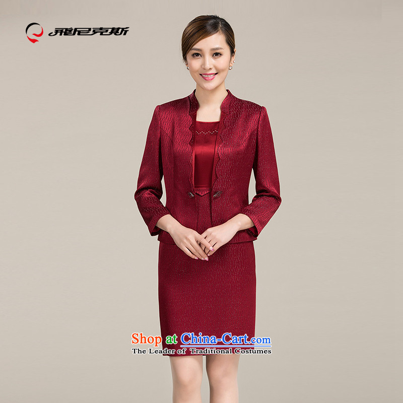 Flying the Knicks, new products in the autumn wedding dresses older kit for larger video thin mother with two-piece dresses?170/92A deep red