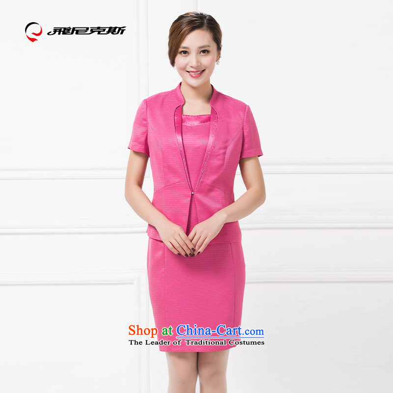Flying the Knicks, a new summer products code the elderly in the thin graphics wedding dresses wedding MOM Pack Kit summer upscale?165/88A Pink