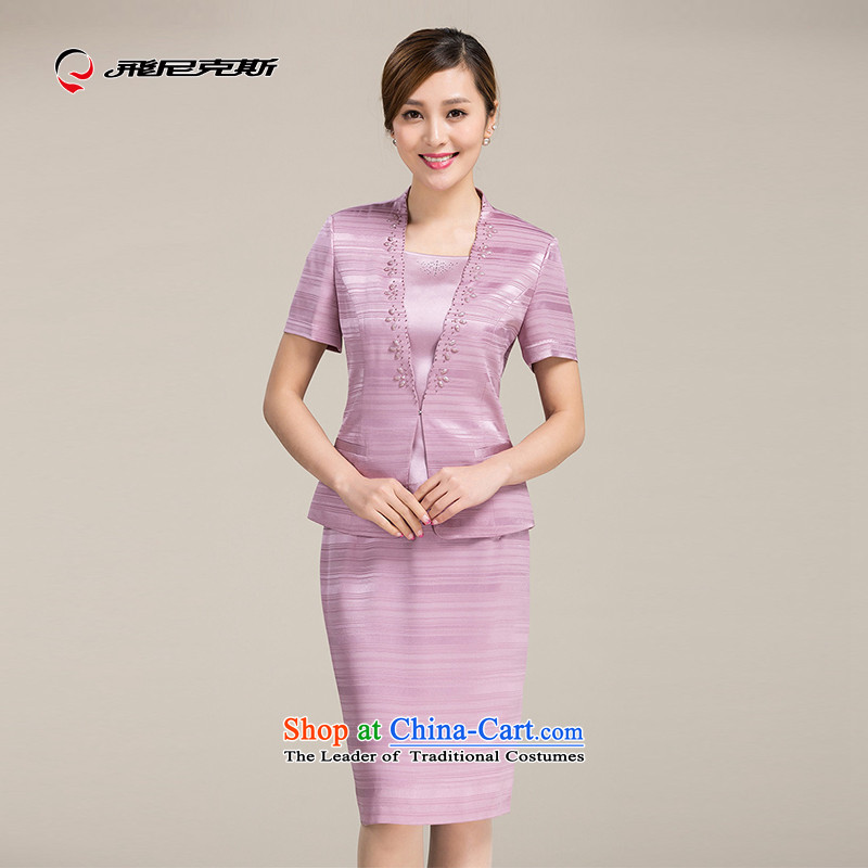 The Knicks, overflew the summer and fall of new products of high-end wedding dresses Wedding sets three piece skirt large load mother light purple Sau San 165/88A