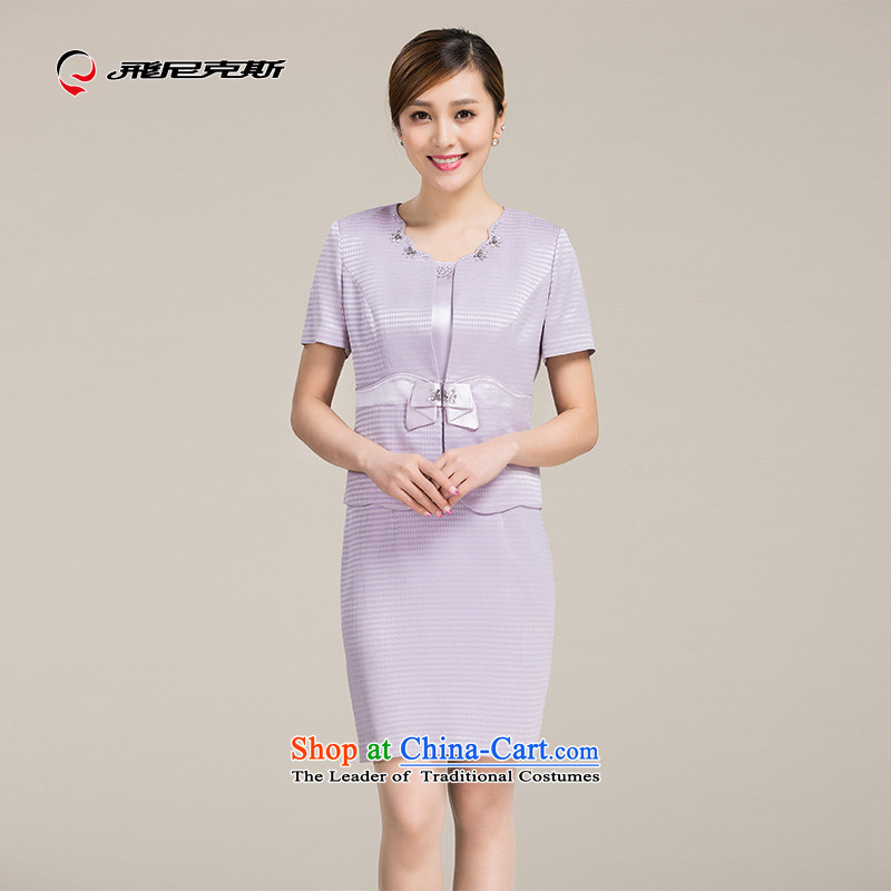 Flying the Knicks, summer new solid color graphics thin dress dresses two kits skirt Wedding sets larger jar line color mother?170/92A