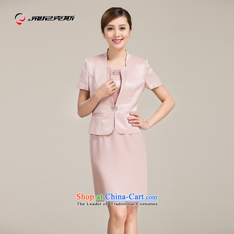Flying the Knicks, new fall in large numbers of older graphics load wedding dresses thin mother in long skirt kit skirt meat pink�170/100A