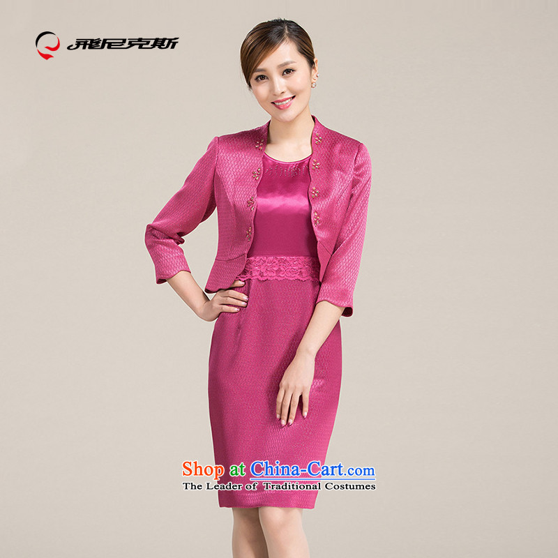 Flying the Knicks, fall in new dresses kit large older graphics thin wedding mother code with two-piece?165/88A pink dresses