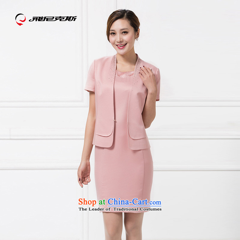 Flying the Knicks, summer wedding dresses new products two kits in the skirt of older dresses larger women's mother and pink聽170_92A replacing