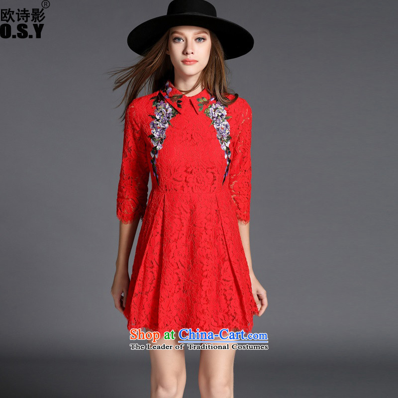 The OSCE Poetry Film 2015 autumn and winter new Lace Embroidery Fifth Cuff Positioning Sau San dress dresses bows services under the auspices of the lift mast mount married women A skirt red?L
