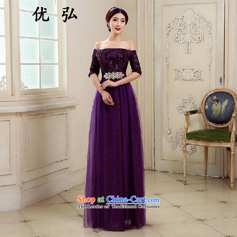 Optimize the word Hong-shoulder 2015 Annual Dinner of the new drink back show moderator long evening dresses lg9580 purple?L