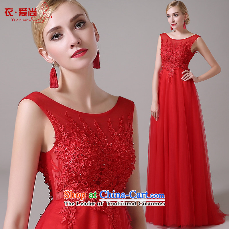 New evening dress autumn 2015 Korean brides to align the bows services long red married women Sau San dress summer red can be made plus $30 Does Not Return