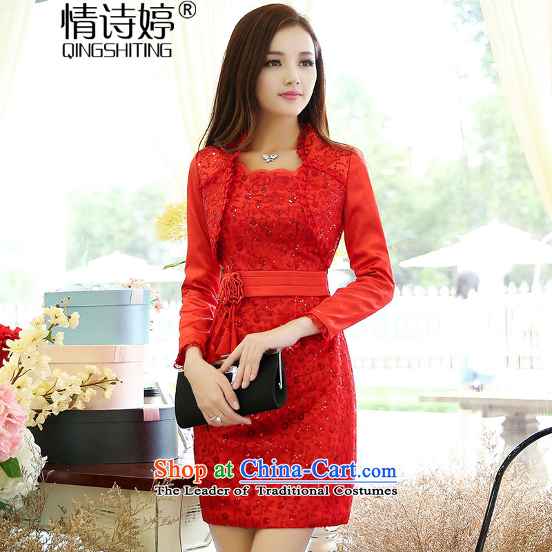 All?New 2015 Autumn Ting Load On-chip round-neck collar stylish short-sleeve straight skirt with long-sleeved jacket small large decorated Wedding dress who video thin female aristocratic air picture color?M
