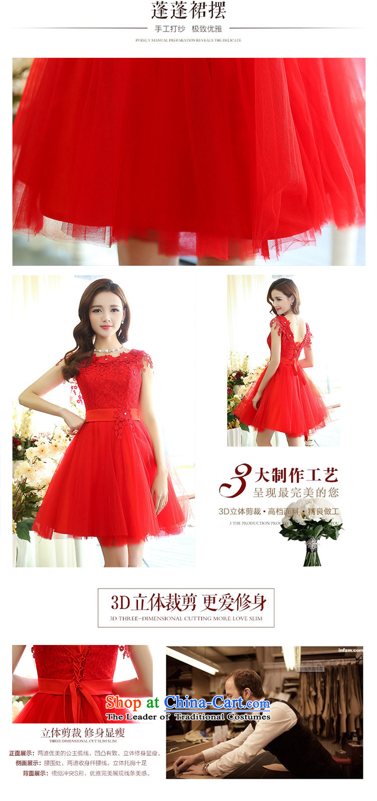 AllNew 2015 Ting bride bridesmaid dress straps, princess bon bon short skirts bridesmaid marriage solemnisation evening dresses lace the yarn stitching dress dresses female redL picture, prices, brand platters! The elections are supplied in the national character of distribution, so action, buy now enjoy more preferential! As soon as possible.