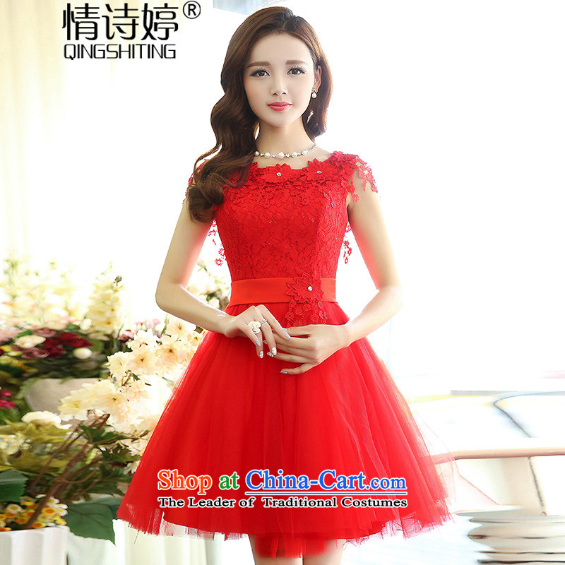 All?New 2015 Ting bride bridesmaid dress straps, princess bon bon short skirts bridesmaid marriage solemnisation evening dresses lace the yarn stitching dress dresses female red?L