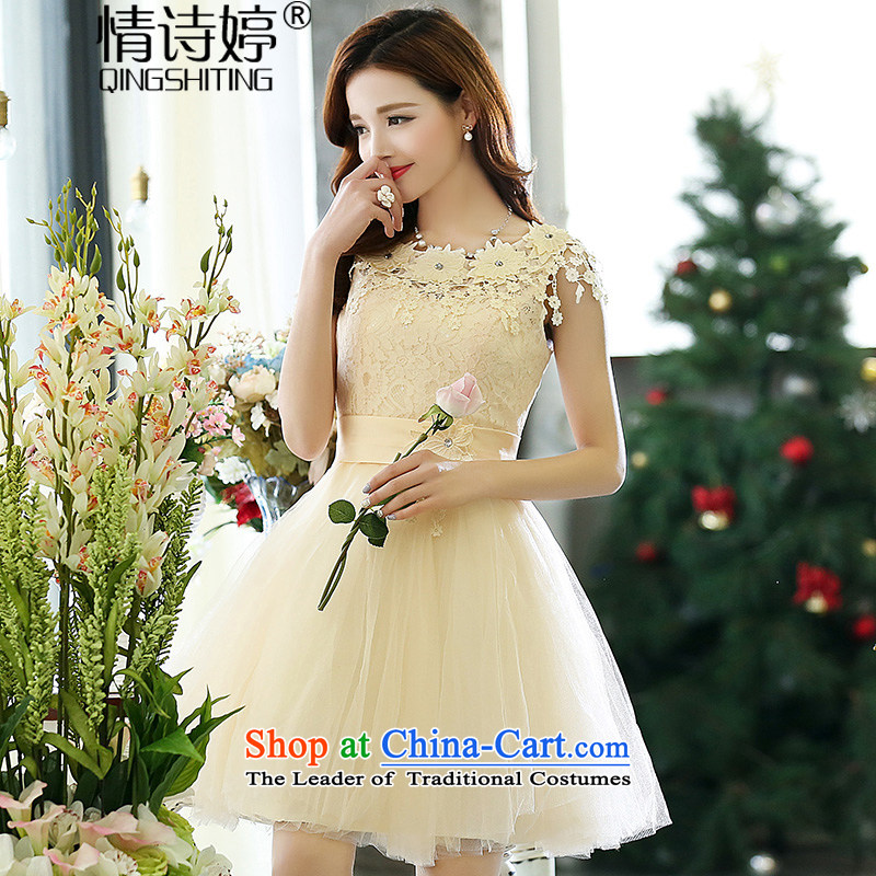 All New 2015 Ting bride bridesmaid dress straps, princess bon bon short skirts bridesmaid marriage solemnisation evening dresses lace the yarn stitching dress dresses female red , L, of poetry QINGSHITING Ting () , , , shopping on the Internet