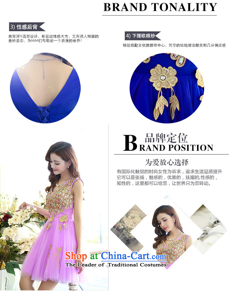 Known Good 2015 new bride bridesmaid dress straps, princess bon bon short skirts bridesmaid marriage solemnisation evening dresses stereo peacock pattern dress dresses female purple M picture, prices, brand platters! The elections are supplied in the national character of distribution, so action, buy now enjoy more preferential! As soon as possible.