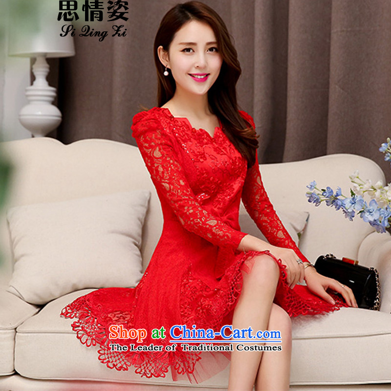 Calls upon the autumn 2015 new minimalist Foutune of Sau San video thin the lift mast to Ms. elegant wedding dresses dress bride services red�XXL toasting champagne