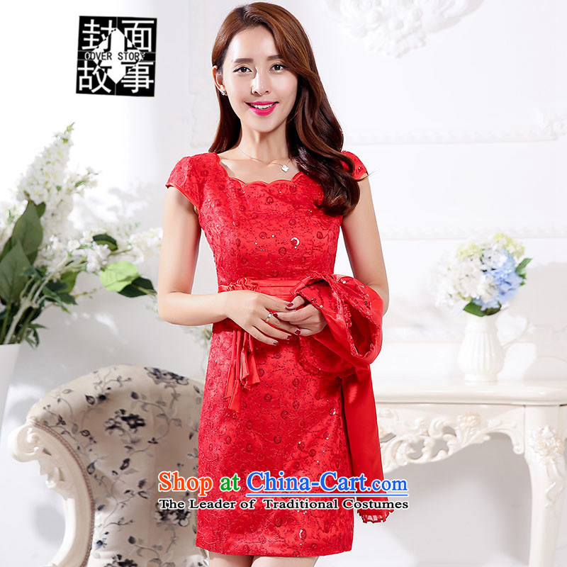 Cover Story 2015 new larger marriages night replace short spring and autumn, clothes door betrothal bows two long-sleeved gown kit skirt red�XL