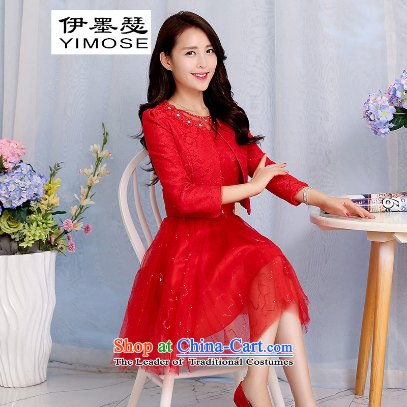 El ink Joseph bridesmaid dress Bridal Services marriage dress bows female dresses autumn wedding red two kits red�XXL